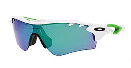 Kacamata OAKLEY MARK CAVENDISH RADARLOCK PATH VENTED PLSHD WHITE W/ JADE IRID (OO9181-35)